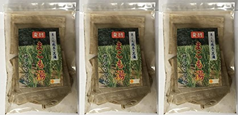 ピカソ開拓者中国発酵まこも湯 50g 3個セット