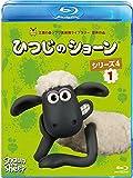 ひつじのショーン シリーズ4 (1) [Blu-ray] 画像