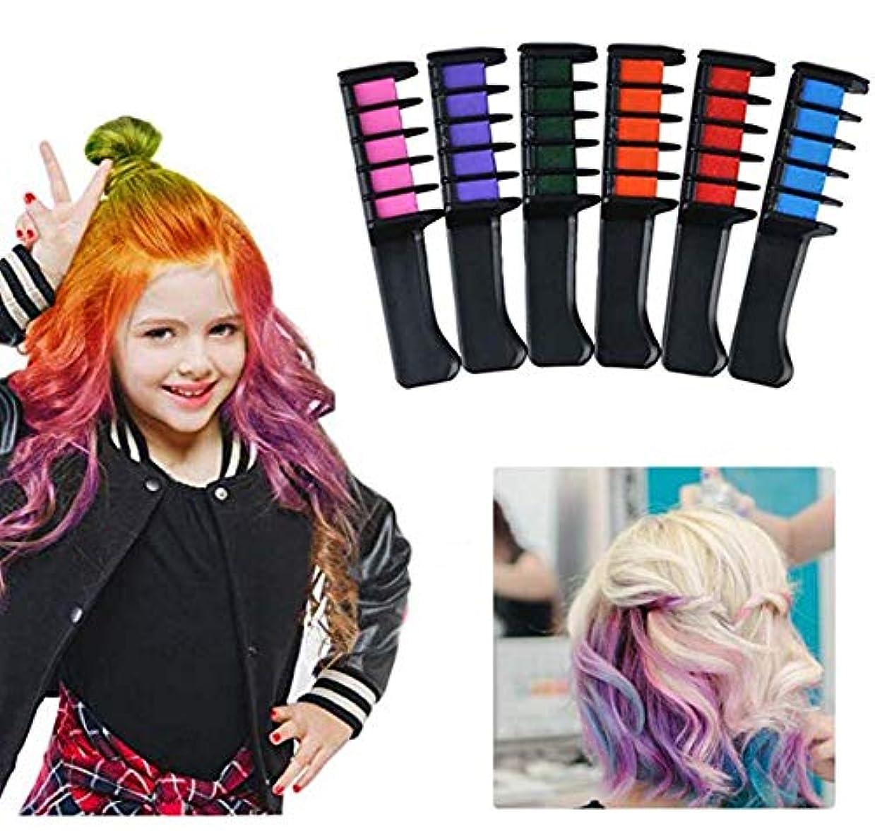 バイアス驚いたに負ける子供のための安全な非有毒な一時的な髪のチョークの櫛6色髪の色の櫛髪のチョークの櫛、女の子、パーティー、コスプレ