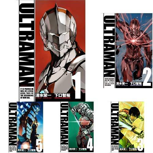 ULTRAMAN 1-13巻 新品セット (クーポン「BOOKSET」入力で+3%ポイント)