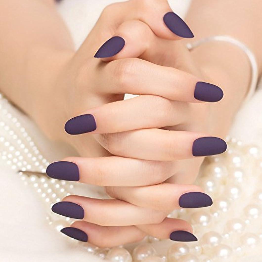 新しい品種ネイルチップ 24枚  12別サイズ 偽爪 優雅 つけ爪 亜光ネイルチップ 砂を磨き上げる 結婚式、パーティー、二次会などに ネイルアート  手作りネイルチップ 両面接着テープ付き 純粋な色 無地 (亜光が深い紫)