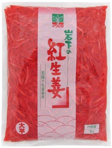 岩下 紅生姜千切り 1kg