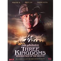 Three Kingdoms: Resurrection of the Dragon (2008) Chinese Classic [Eng Subs] 【海外版】