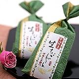 伊藤久右衛門 宇治抹茶生チョコレート 和紙ラッピング 5粒×5セット