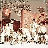 【Amazon.co.jp限定】紡 ーTSUMUGIー(Type-B)(CD+DVD)(初回生産限定盤)(メガジャケ付き)