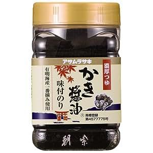 アサムラサキ かき醤油 味付のり 8切72枚   味付けのり 通販