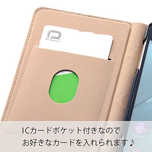 eaef32efb5 レイ・アウト Xperia Z3 ケース (SO-01G/SOL26/401SO) 純正卓上ホルダ ...