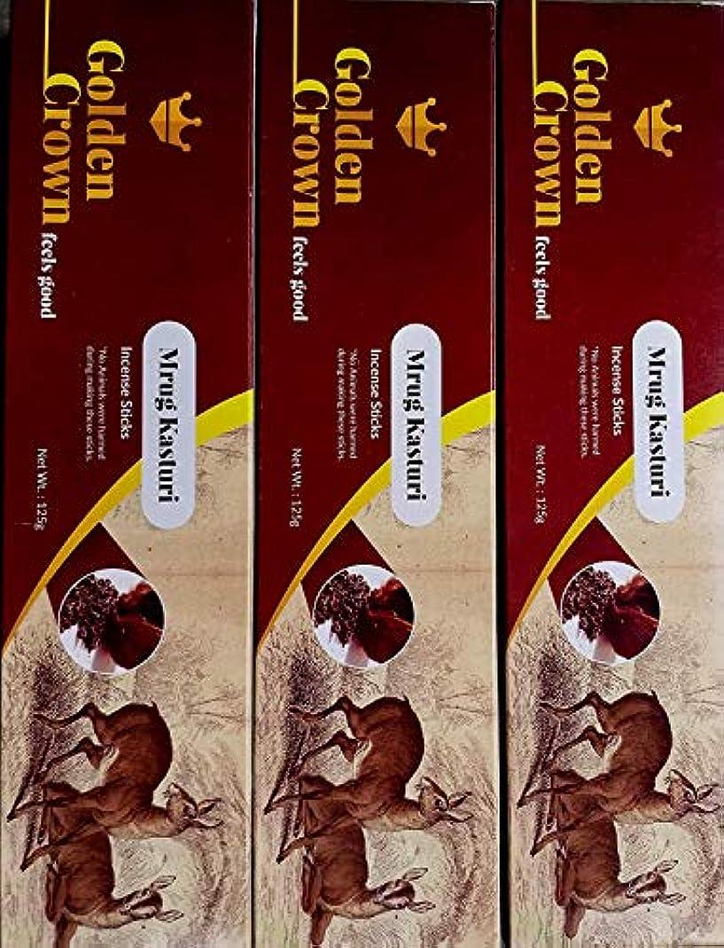 疲れた農村会員Pack of Three Boxes Contain Each 125 Grams Mrug Kasturi Incense Sticks, Total 375 Grams.