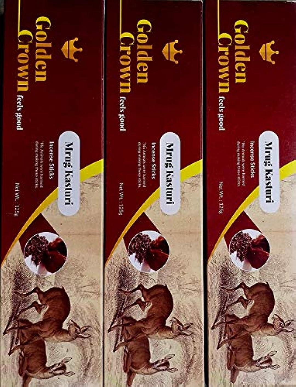 慰め編集者人Pack of Three Boxes Contain Each 125 Grams Mrug Kasturi Incense Sticks, Total 375 Grams.