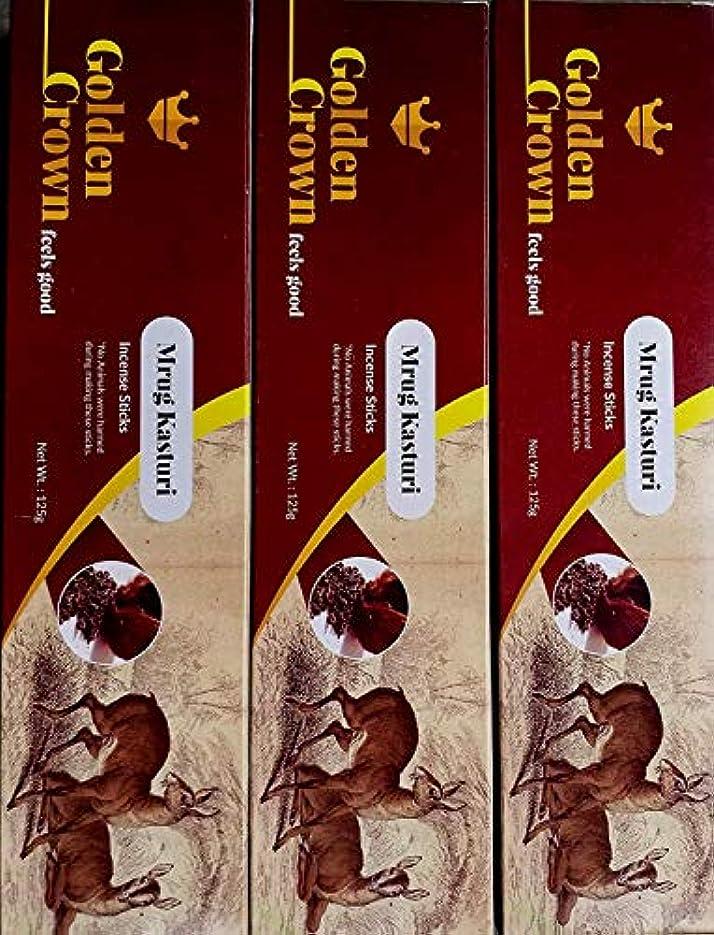 逸脱できた噴火Pack of Three Boxes Contain Each 125 Grams Mrug Kasturi Incense Sticks, Total 375 Grams.