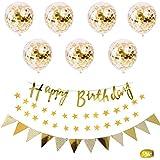 誕生日 飾り付け バルーン 飾り セット ット ゴールド きらきら風船飾り HAPPY BIRTHDAY 装飾 誕生日 飾り付け 男の子、女の子