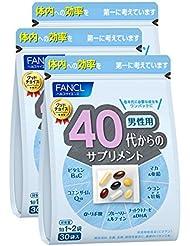 ファンケル(FANCL) 40代のサプリメント 男性用 45~90日分(徳用3袋セット)