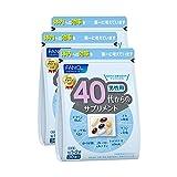 ファンケル(FANCL) 40代のサプリメント 男性用 45?90日分(徳用3袋セット)