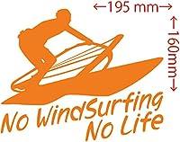 ノーブランド品 カッティングステッカー No WindSurfing No Life (ウインドサーフィン)・3 約160mm×約195mm オレンジ 橙