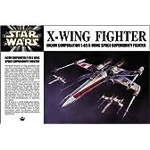 ファインモールド 1/72 STARWARS X-ウイング・ファイター