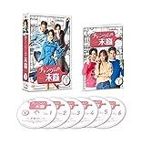 [DVD]チャングムの末裔 DVD-BOX1