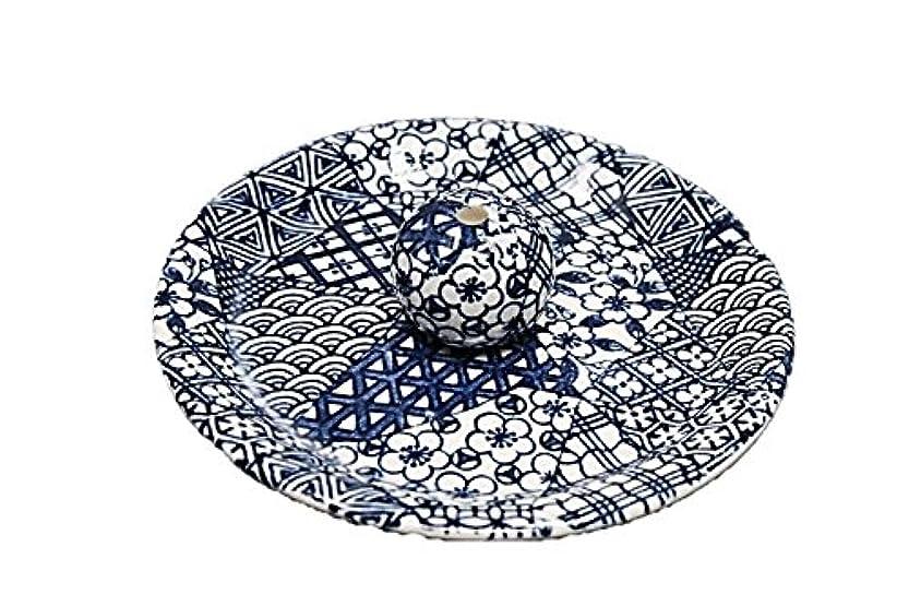 折る副詞ボイラー9-9 五条 9cm香皿 お香たて 陶器 お香立 製造?直売品