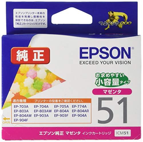 EPSON 純正インクカートリッジ ICM51 マゼンタ EP-903F/903A/803A/803AW/703A用