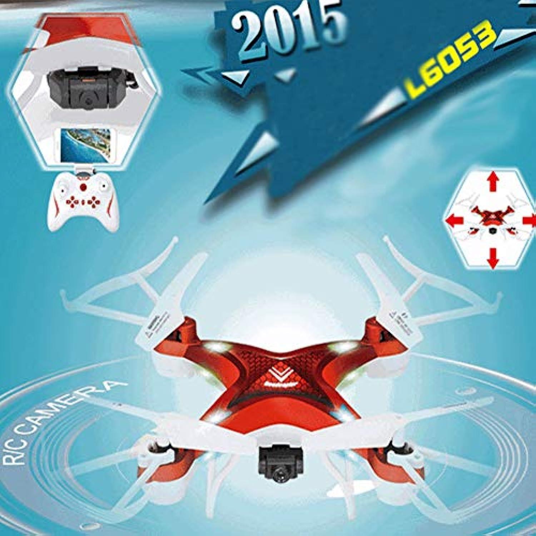 Springdoit 高精細カメラ制御航空機の子供のおもちゃのクリスマスギフト(ランダムな色)と2.4G 4軸航空機リモートコントロール航空機