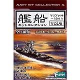 艦船キットコレクションVol.4 マリアナ沖1944 【2-A.空母 大鳳 フルハルVer.】(単品)