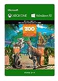 Zoo Tycoon: アルティメット アニマル コレクション|オンラインコード版 - XboxOne