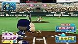 「実況パワフルプロ野球」の関連画像