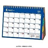 能率 NOLTY カレンダー 2020年 4月始まり B6 卓上 57 U251