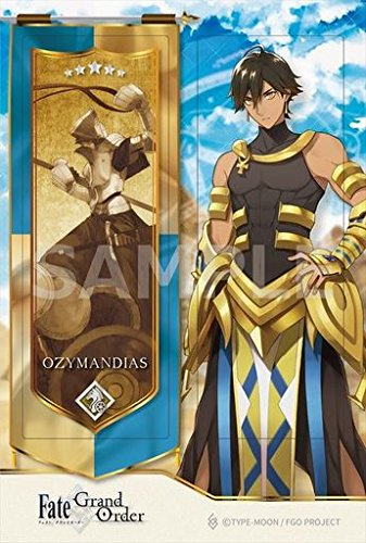 Fate/Grand Order トレーディングクリアしおり vol.2 単体 15 オジマンディアス