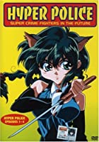 Hyper Police Episodes 1-4 [DVD] [Import]
