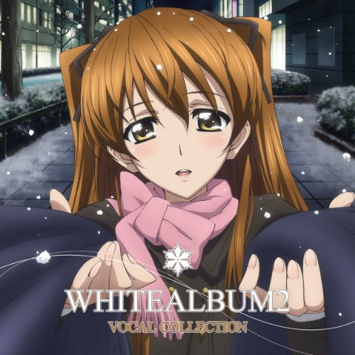 TVアニメ「WHITE ALBUM2」VOCAL COLLECTION