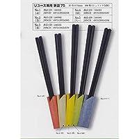 リユース箸用 箸袋 75 No.4 緑 500枚