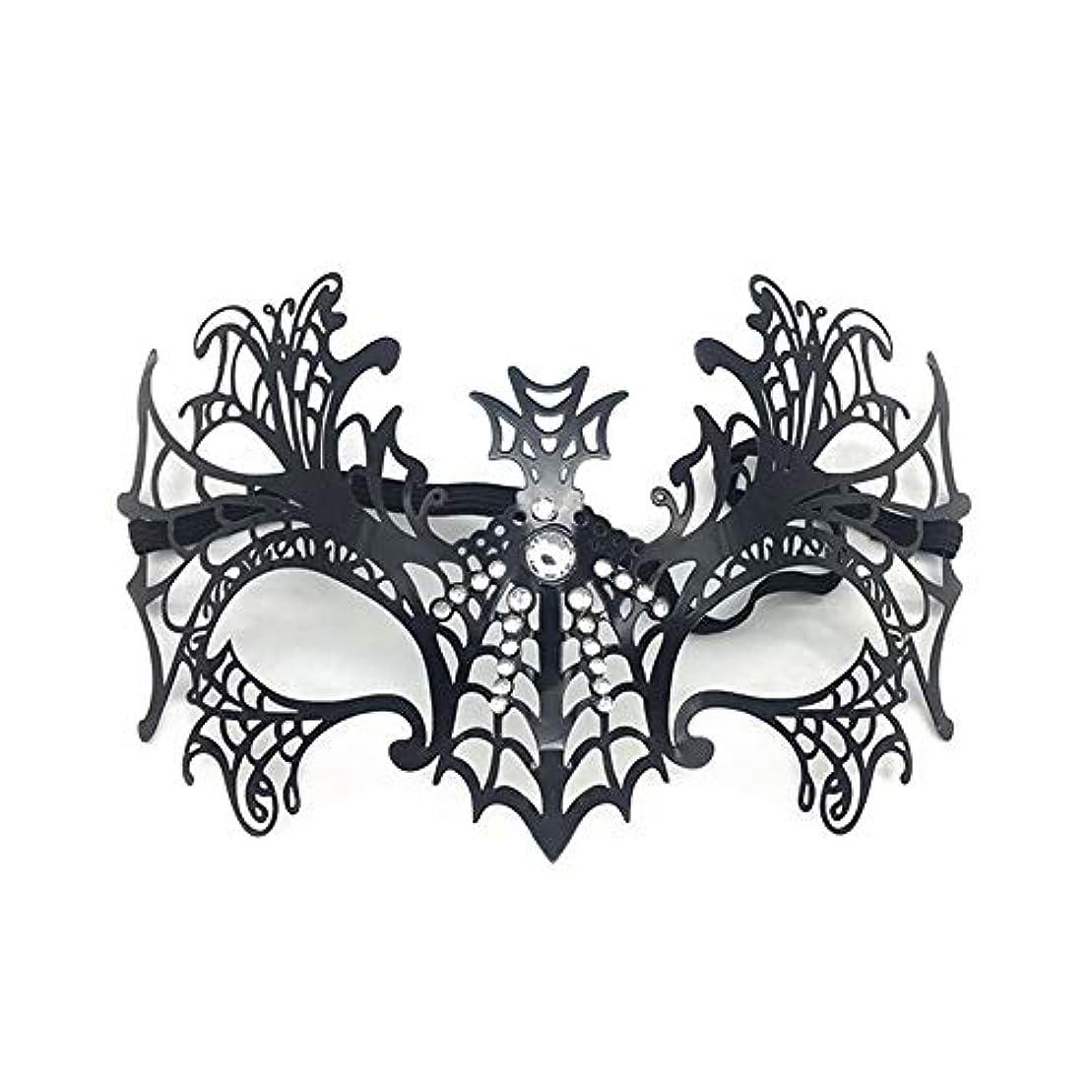 なのでギャップバーガーダンスマスク バットパーティーセクシーカットアウトハーフフェイスメタルダイヤモンドダイヤモンド女性用仮面舞踏会マスク パーティーボールマスク (色 : ブラック, サイズ : 19x10.5cm)