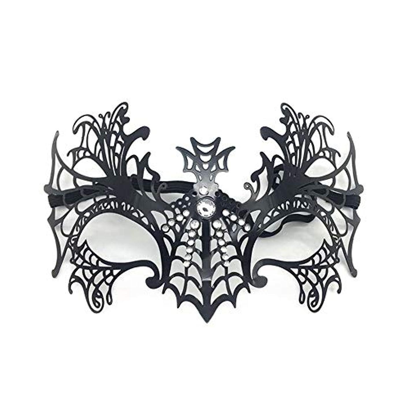 構成する禁じる優れましたダンスマスク バットパーティーセクシーカットアウトハーフフェイスメタルダイヤモンドダイヤモンド女性用仮面舞踏会マスク ホリデーパーティー用品 (色 : ブラック, サイズ : 19x10.5cm)