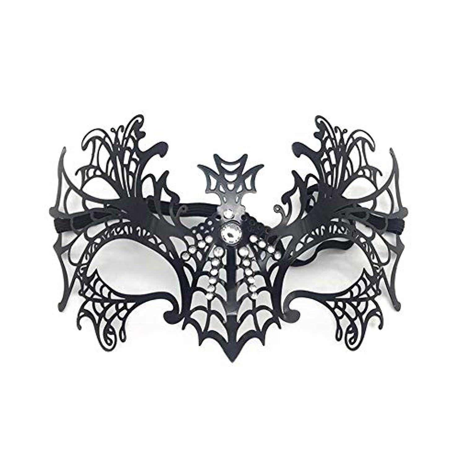 好ましいたまにレシピダンスマスク バットパーティーセクシーカットアウトハーフフェイスメタルダイヤモンドダイヤモンド女性用仮面舞踏会マスク ホリデーパーティー用品 (色 : ブラック, サイズ : 19x10.5cm)
