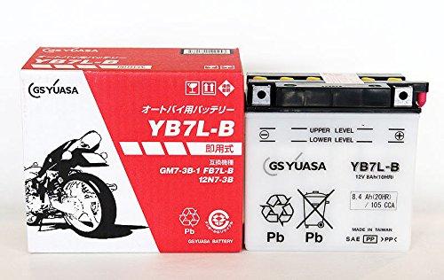 開放式バッテリー YB7L-B
