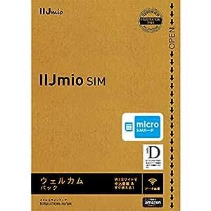 【Amazon.co.jp 限定】IIJmio SIMカード ウェルカムパック マイクロSIM IM-B095