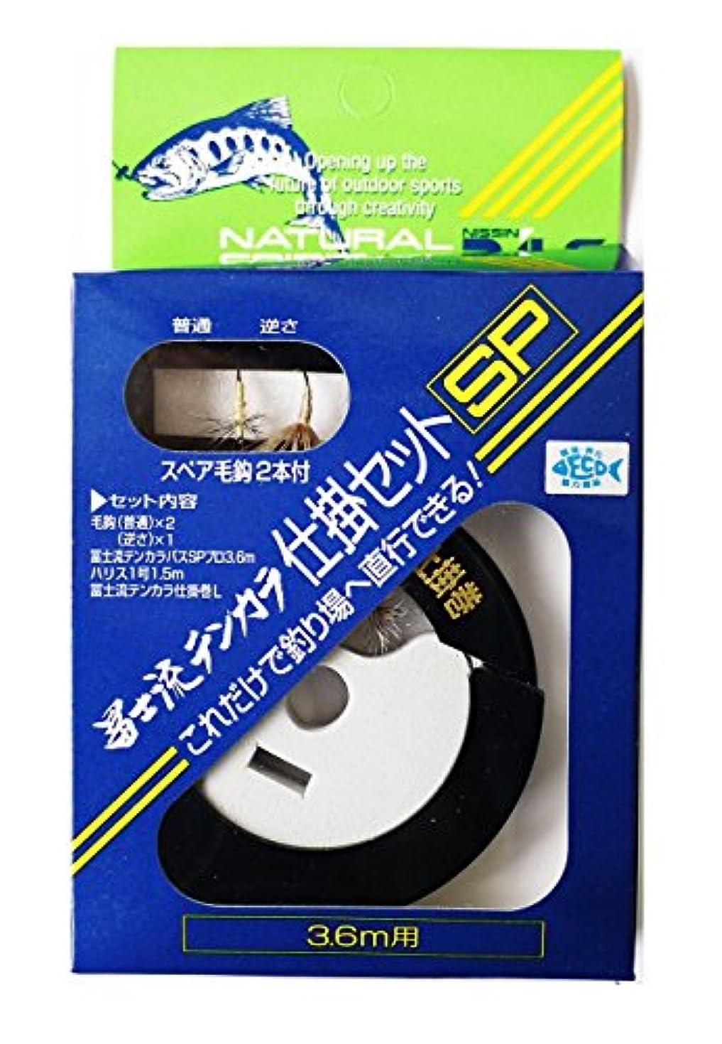 ベッド懲戒光景宇崎日新 テンカラ仕掛け 冨士流テンカラ仕掛セットSP 3.6m