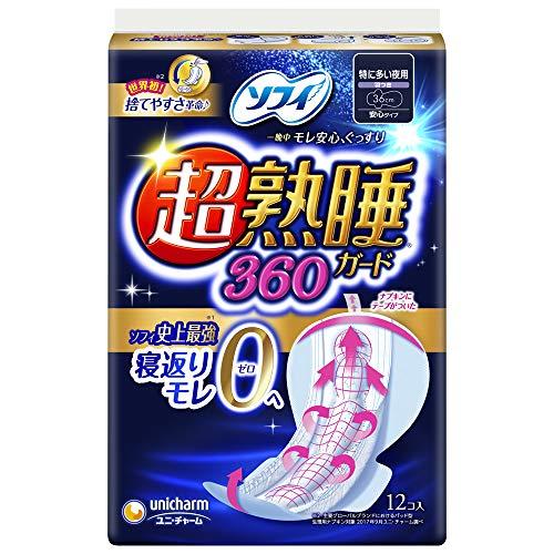 ソフィ 超熟睡ガード360 特に多い夜用 羽つき 12枚