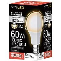 スタイルド LED電球 口金直径26mm 60W形相当 810ルーメン 電球色 広配光タイプ 密閉器具対応 YDA60TL1