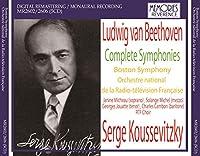 セルジュ・クーセヴィツキ―指揮 ベートーヴェン:交響曲全集