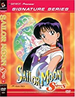 Sailor Moon Super S 2: Pegasus Collection [DVD] [Import]