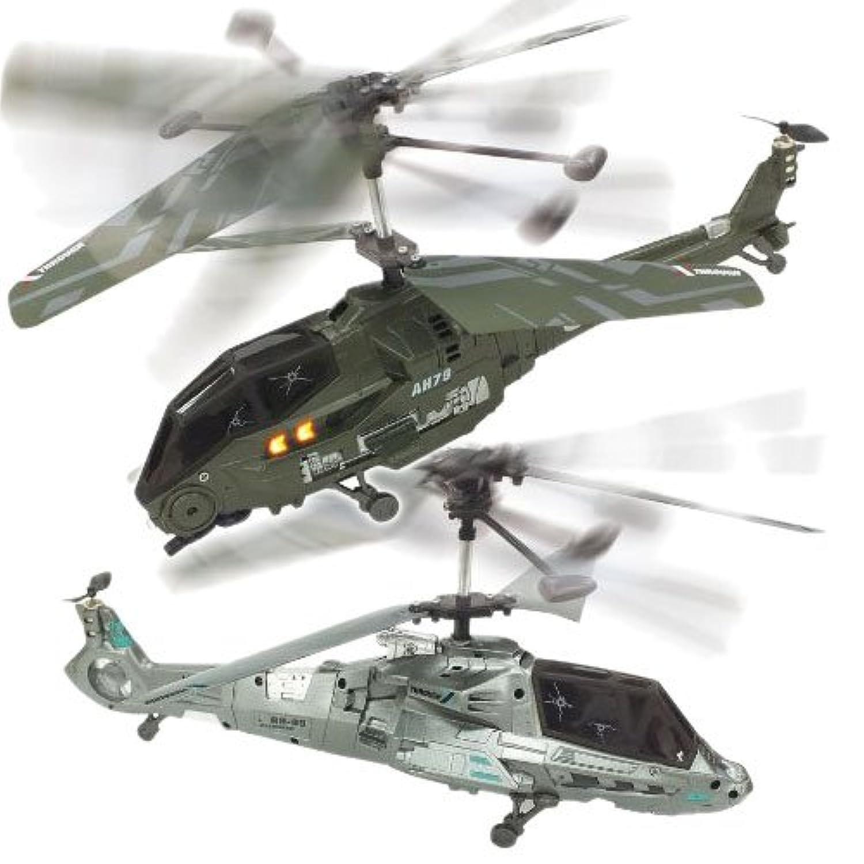 ?2台セット ラジコン ヘリコプター RC赤外線バトル 3.5chヘリコプター ジャイロ 対戦型ヘリコプター 軍用機