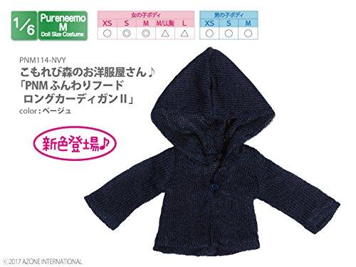 ピュアニーモ用ウェア こもれび森のお洋服屋さん♪「PNMふんわりフードカーディガンII」 ネイビー (ドール用)