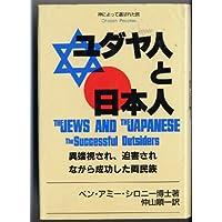 Amazon.co.jp: ベン=アミー シロ...