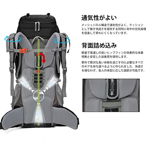 025c1167a3a1 ... マウンテントップ(Mountaintop)70L 登山 旅行 自転車バックパック リュックサック ハイキング バックパック ...