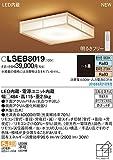 パナソニック照明器具(Panasonic) Everleds LED 和風シーリングライト【~6畳】 調光・調色タイプ LSEB8019