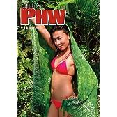 [PHW-DVD] 4月号(Vol.10) 「楽しくなければフィリピンじゃない!」 フィリピン極楽エンジョイブック