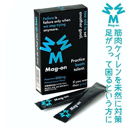 Mag-on8包入り 持久系アスリート向け水溶性マグネシウムサプリメント マグ・オン