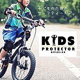 DOPPELGANGER キッズヘルメットセット[ヘルメット・肘/膝/手首プロテクター4点セット] ヘルメット重量:約195g [対象年齢目安:3歳~8歳] 安全基準合格品/子供用自転車プロテクター DFP183-BK (頭囲 51cm~55cm未満)