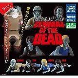 はいずりゾンビ-ZENMAI OF THE DEAD- 全4種 タカラトミーアーツ
